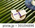 そうめん(乾麵)1 30104896