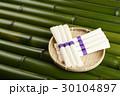 そうめん(乾麵)1 30104897