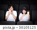 映画館 映画 カップルの写真 30105125