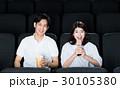 映画館 映画 カップルの写真 30105380