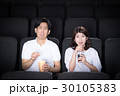 映画館 30105383