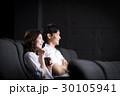 映画館 30105941