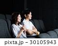 映画館 30105943