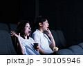 映画館 30105946