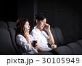 映画館 映画 カップルの写真 30105949