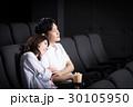 映画館 30105950