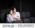 映画館 映画 カップルの写真 30105952