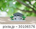 新緑の中の住宅模型 30106576