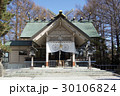 白石神社本殿 30106824