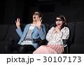 映画館(3D) 30107173