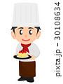 パティシエ 菓子職人 ケーキのイラスト 30108634
