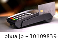 Credit Card Reader with card passed. 3d 30109839