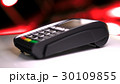 Credit Card Reader with card passed. 3d 30109855