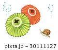 傘とかたつむり 30111127