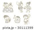 子供の夏(モノクロ) 30111399