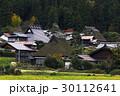 かやぶきの里 美山町 重要伝統的建造物群保存地区の写真 30112641