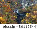 鳴子峡 紅葉 秋の写真 30112644