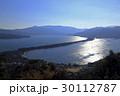 11月 晴天快晴の天橋立 日本三景 30112787