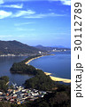 11月 晴天快晴の天橋立 日本三景 30112789