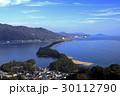 11月 晴天快晴の天橋立 日本三景 30112790