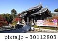 可睡斎 曹洞宗 秋の写真 30112803