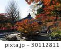 11月 遠州三山の一つ 法多山尊永寺 30112811