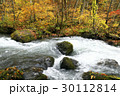 10月 石ヶ戸の瀬-紅葉の奥入瀬渓流- 東北の秋  30112814