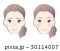 顔 そばかす 女性のイラスト 30114007