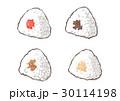 おにぎり(梅・おかか・こんぶ・しゃけ) 30114198