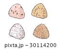 おにぎり(おこわ・しそ・炊き込みご飯・焼きおにぎり) 30114200