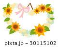 ひまわり リース 花のイラスト 30115102