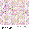 Arabic flower tile pattern Floral orient ornament 30116283