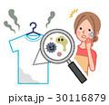 主婦 洗濯物 生乾き臭のイラスト 30116879