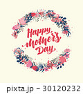 Happy Mothers Day 30120232