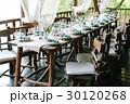 ウェディング 結婚 テーブルの写真 30120268