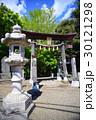 二宮神社の境内 30121298