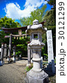 二宮神社の境内 30121299