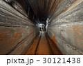廃止された 採掘場 鉱山の写真 30121438