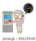 シニア ATM 女性のイラスト 30124540
