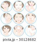 女性 美容 ファイスケアのイラスト 30128682