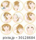 女性 美容 ヘアケアのイラスト 30128684