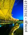 台湾 高雄 高雄市の写真 30130219