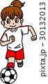 サッカーをする女の子 30132013