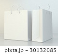 袋 紙 ペーパーのイラスト 30132085