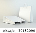 袋 紙 ペーパーのイラスト 30132090