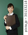 教師 女性 人物の写真 30133218