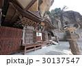 大谷寺(大谷観音) 30137547