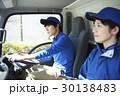 ドライバー トラック 配達の写真 30138483