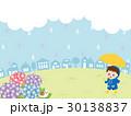 梅雨 紫陽花 雨のイラスト 30138837