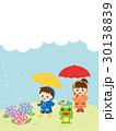 梅雨 紫陽花 雨のイラスト 30138839